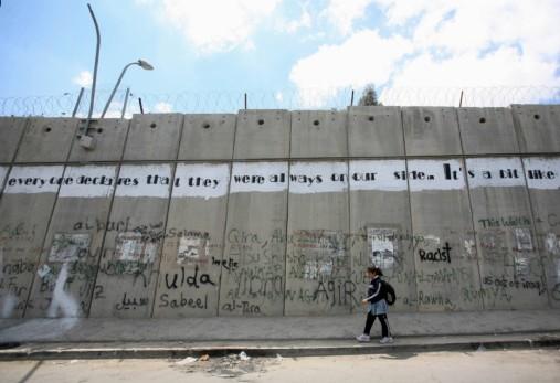 Les murs de la honte Site et Cité Murs Israel