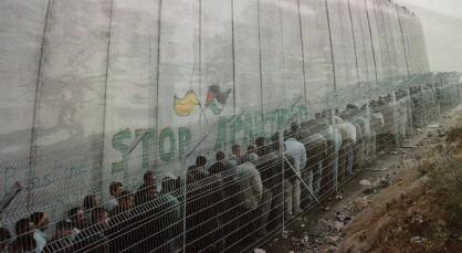 mur israélien