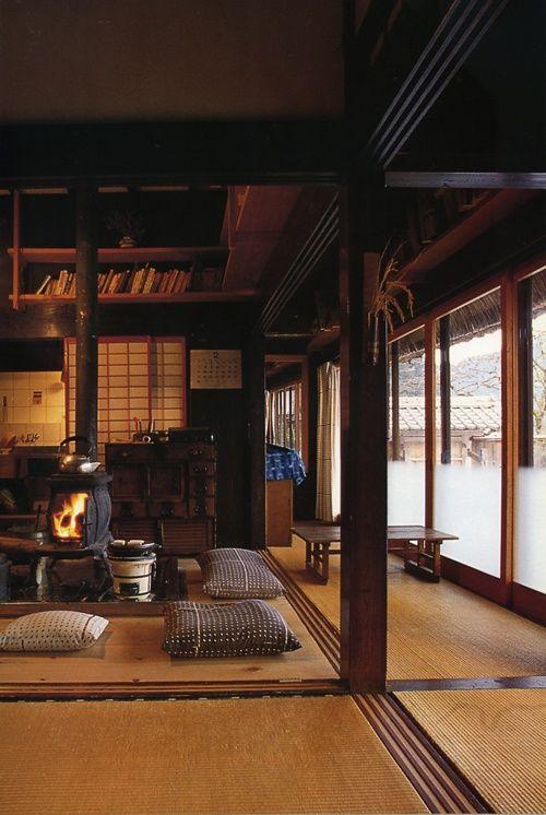 La Maison Japonaise Ou L Art D Habiter Site Et Cite